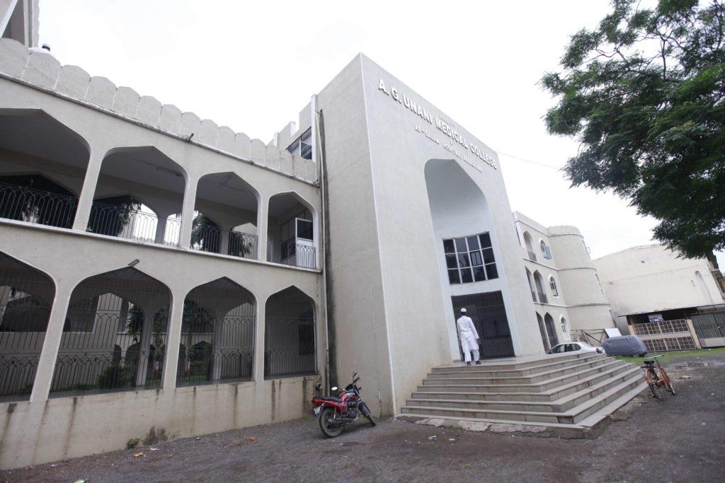 A G Unani Medical College 1