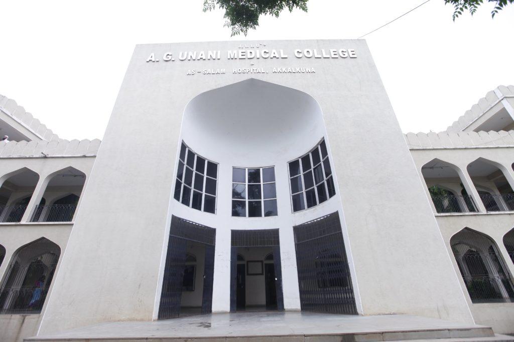 A G Unani Medical College